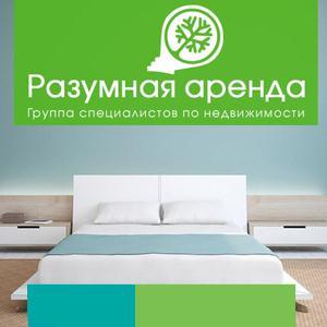Аренда квартир и офисов Мишкино