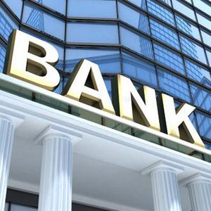 Банки Мишкино