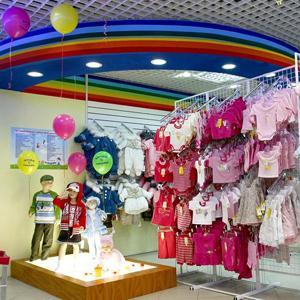 Детские магазины Мишкино