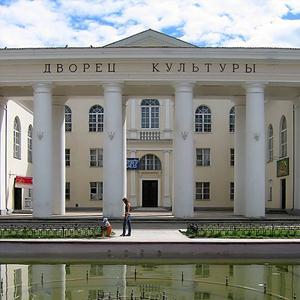 Дворцы и дома культуры Мишкино