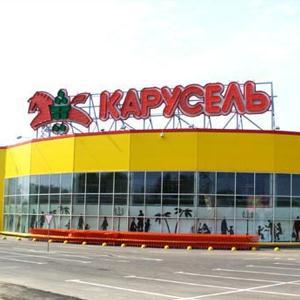Гипермаркеты Мишкино