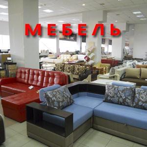 Магазины мебели Мишкино
