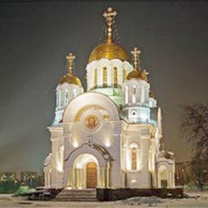 Религиозные учреждения Мишкино