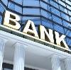 Банки в Мишкино