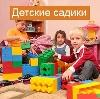 Детские сады в Мишкино