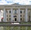 Дворцы и дома культуры в Мишкино