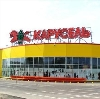 Гипермаркеты в Мишкино