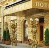Гостиницы в Мишкино