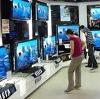 Магазины электроники в Мишкино