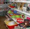 Магазины хозтоваров в Мишкино