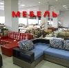 Магазины мебели в Мишкино