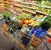 Магазины продуктов в Мишкино