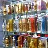 Парфюмерные магазины в Мишкино
