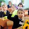 Школы в Мишкино