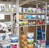 Строительные магазины в Мишкино