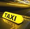 Такси в Мишкино